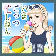 麗しの瞳・2~美女の大阪弁~