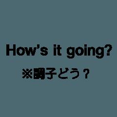 日常英会話(挨拶・お別れ編)