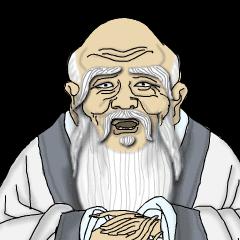 老子(千古の名言 4)