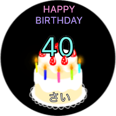 動く☆21歳〜40歳の誕生日ケーキ