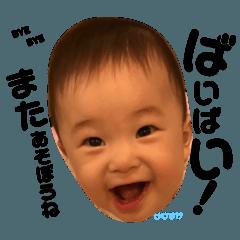 [LINEスタンプ] 可愛いけいちゃん2