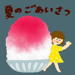 季節のごあいさつ【7月・8月】