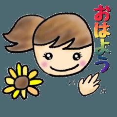 [LINEスタンプ] ❺【カラフルさんの日常使えるスタンプ】 (1)