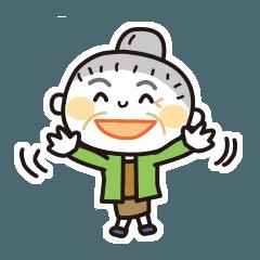 【秋田弁】へばちゃん again