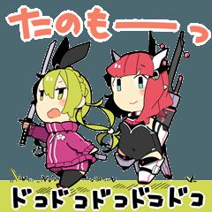 ぷそ煮コミ【PSO2公式WEBマンガ】