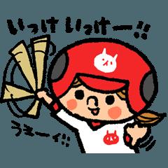 がんばれ!ソフトボール 8