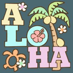 ハワイアンな大人のスタンプ9