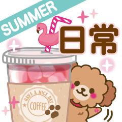 トイプードルの日常【夏♪】