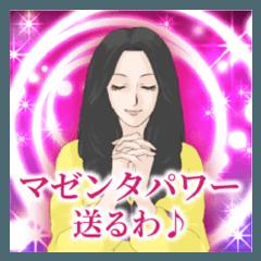 Keiko的 宇宙メッセージ