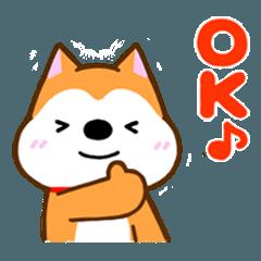 柴犬マロンのスタンプ