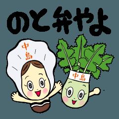 中島かき子と中島菜々子