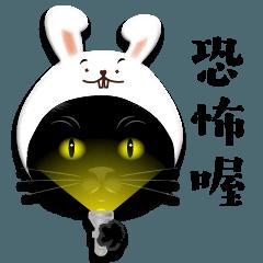 ウサギ帽子の猫ルルルカ柴犬の夏スタンプ