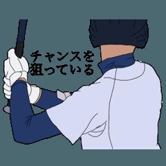 野球部員の日常