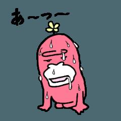 夢見るゴリラ126