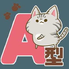 A型にゃんこ