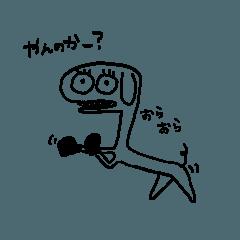 腐ったいぬ vol.5