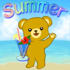 [LINEスタンプ] 夏のちびくまちゃんの画像(メイン)