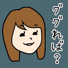 [LINEスタンプ] 可愛い女子、ちょっと毒舌(割と使える) (1)