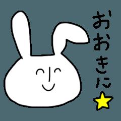 エセ関西弁のウサギ