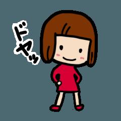女の子の日常1