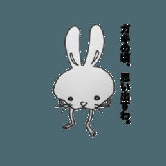 浪花ウサギ〜静止画〜
