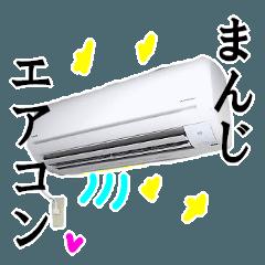 【熱中症対策】エアコン・クーラー