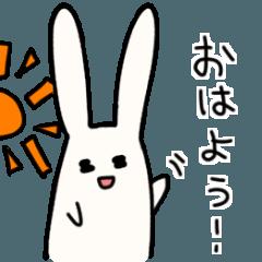 [LINEスタンプ] ゆるいうさぎのスタンプ by rororoko