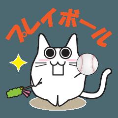 猫ぽん野球 2