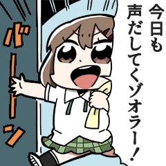 プロ生ちゃん@すぱこー焼きそば編