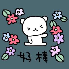 台湾語のくまちゃん