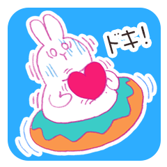 毎日使える可愛い「うきわのウサギ」-J-