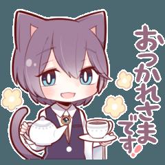 猫少年(ロシアンブルー)
