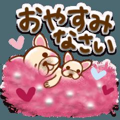 毎日デカ文字♡愛しの犬さんスタンプ