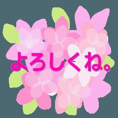 [LINEスタンプ] 伝えたい想いに可愛い花を添えて第12弾