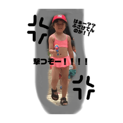 furusawa famの可愛い子供達❤️