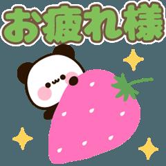 動く☆使いやすいメッセージパンダ