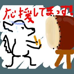いぬいぬ犬.V2