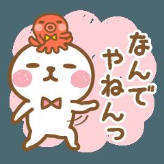 タコとの遭遇 関西弁
