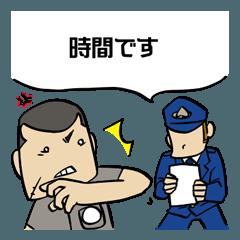 更生マン6