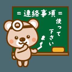まもちゃんの日常・仕事【夏】