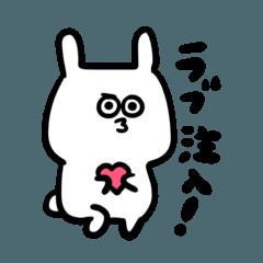 びっくりアニマル -彼氏に送る編-