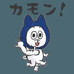 COME ON! NINJA HACHI 2(ニンジャハチ 2)
