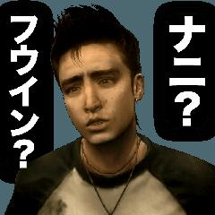 [LINEスタンプ] SIREN:New Translation