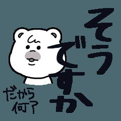 俺通信へ贈る by もころ ~気を使う人編~