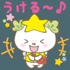 たかたのゆめちゃん Vol.2