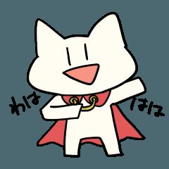 ぼくはヒーロー!!2