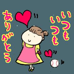 [LINEスタンプ] 野球応援ママのスタンプ (1)