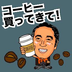 柴田社長のスタンプ