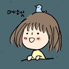 はるちゃんのダイアリー (韓国語)