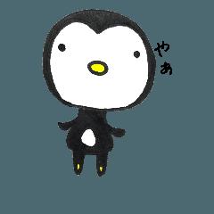 キミとペンギン1